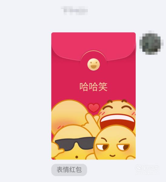 QQ表情红包如何领取 如何不露脸领取表情红包,看完就明白了