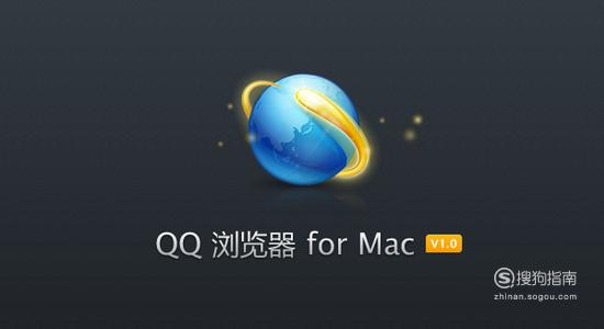 qq浏览器怎么设置flash,来研究下吧