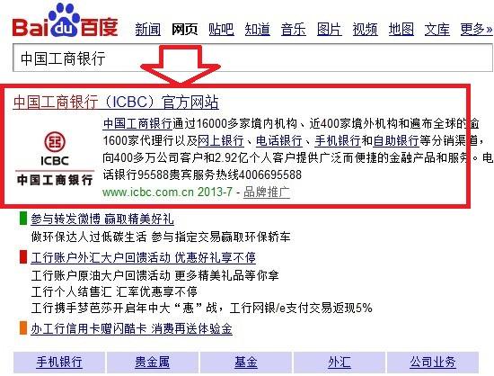 如何在网上查询中国工商银行余额,懂得这些技巧就够了