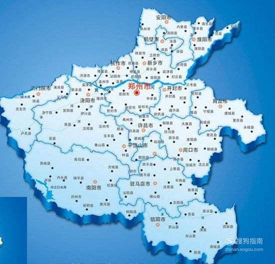 河南省5A景区一览,这几步你要了解