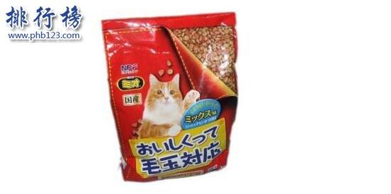 「推荐」日本猫粮品牌