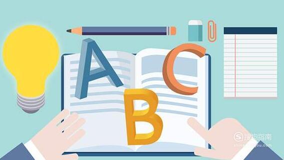 英语四级考试时间怎么分配?