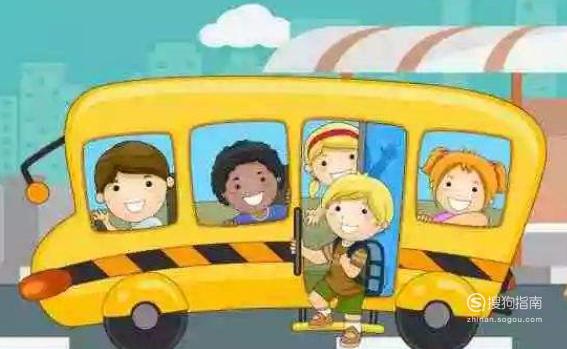 小学生交通安全教育 原来是这样的
