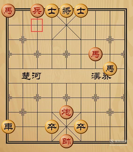 趣味象棋之野马操田