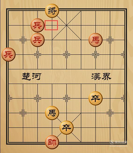 趣味象棋之步骑争先