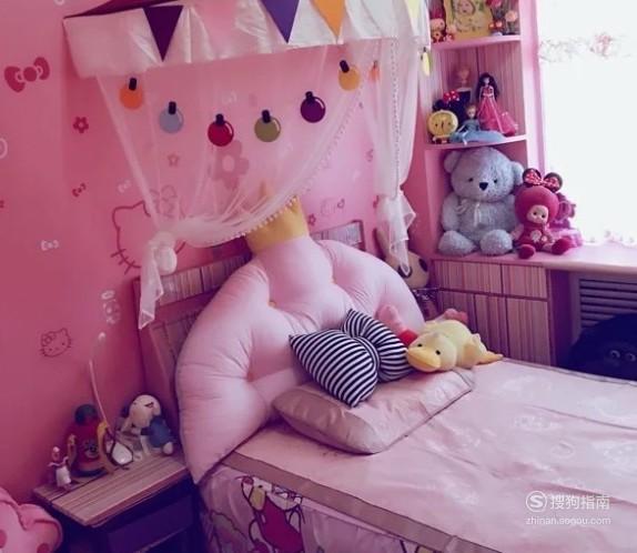 如何装饰女生寝室?,