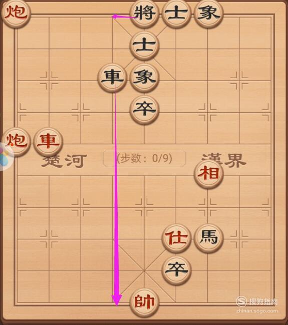 象棋残局破解篇之攻其不备 经验告诉你该这样