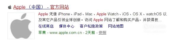 苹果手机iPhone怎么激活