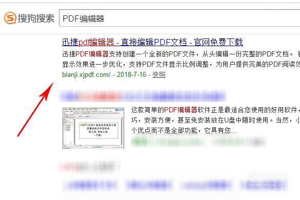 怎么使用PDF编辑器,在PDF文档中添加注解 这几步你要了解
