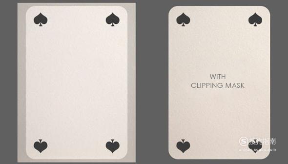 P合成火焰燃烧的扑克牌酷炫特效教程