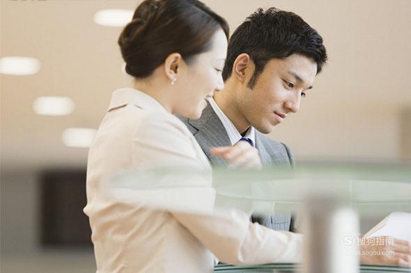 职场新人如何应对老员