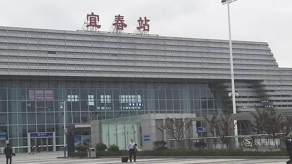 江西省宜春市有哪些必
