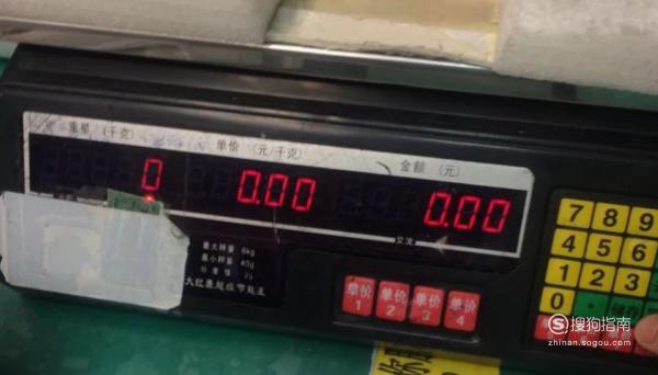 电子秤如何设置单价