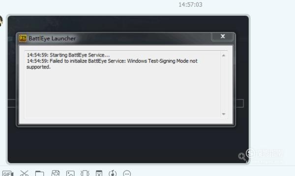 绝地求生运行游戏BattlEye Launcher报错怎么办
