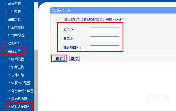 wifi管理员密码是什么