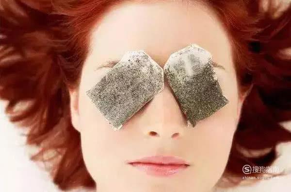 已形成的眼袋怎样消除