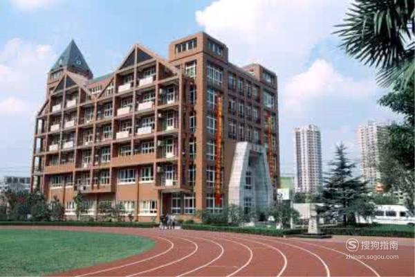 上海市著名市重点高中!,你值得一看的技巧