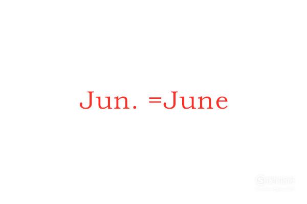 常用英语月份星期缩写