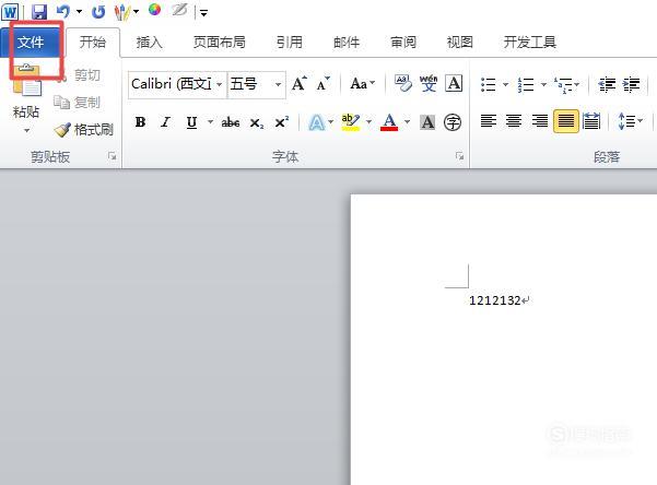 Word文档打印格式,怎么设置? 来研究下吧