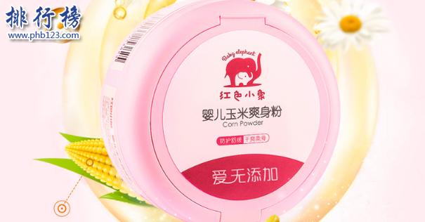 宝宝纯天然护肤品排行榜:好用的温和护肤品推荐