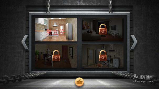 密室逃脱:逃离公寓2第五关攻略,大师来详解