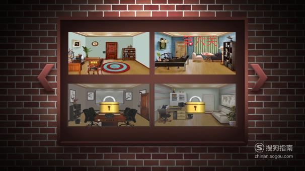 密室逃脱:100个房间2第六关攻略 来看看吧