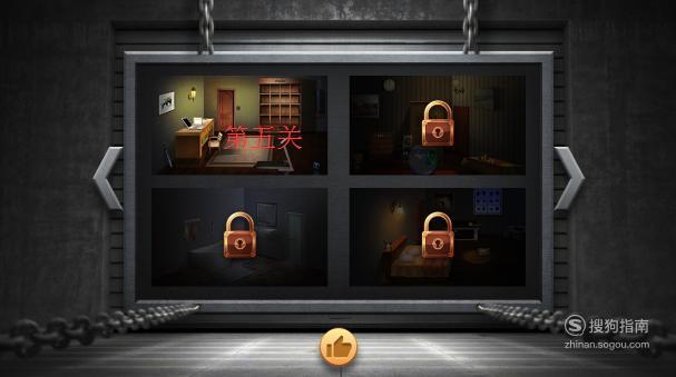 密室逃脱:逃离公寓3第五关攻略 专家详解