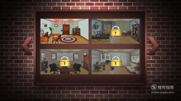 密室逃脱:100个房间2第五关攻略,这些经验不可多得