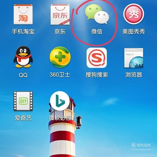 微信怎么扫描英文翻译