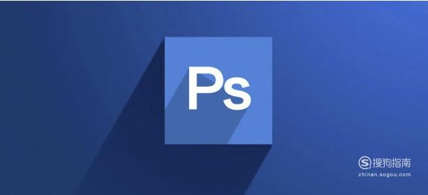 ps不能直接拖入图片的解决办法,ps无法拖入图片 看完你学会了么