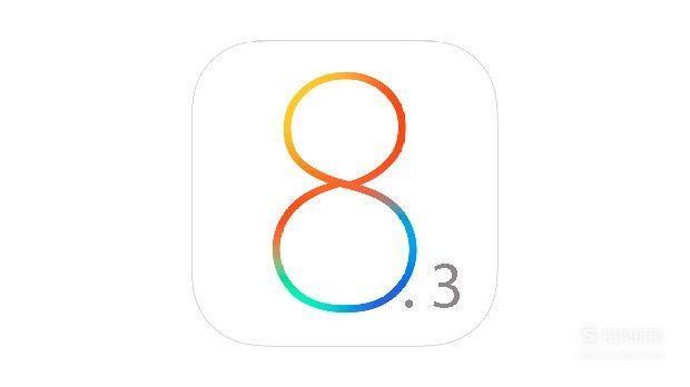 苹果手机iPhone4s怎么升
