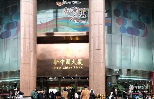 广州哪里有服装批发市场?