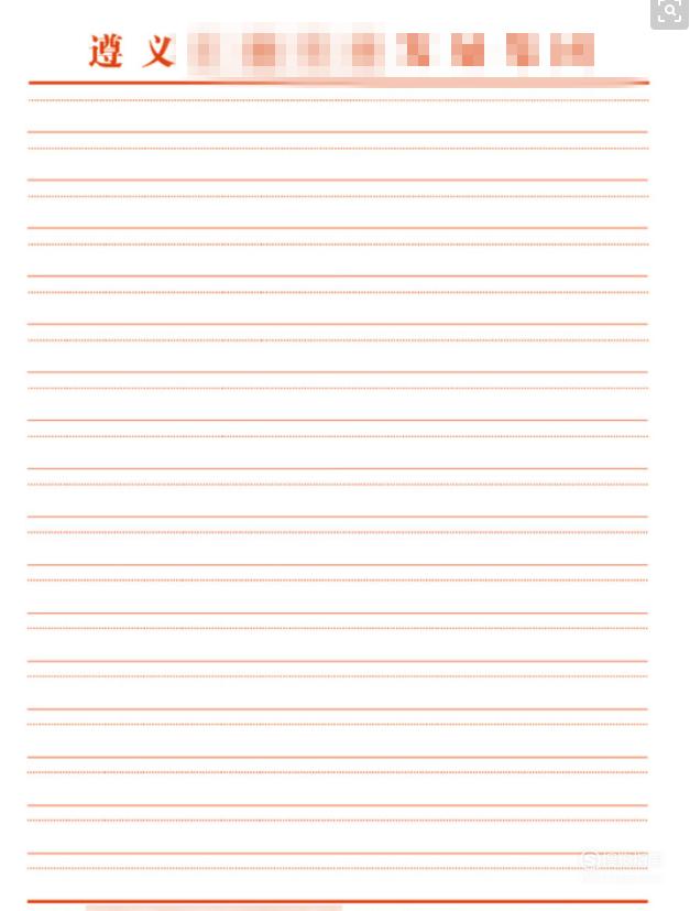 助学金申请书怎么写格式 看完你学会了么