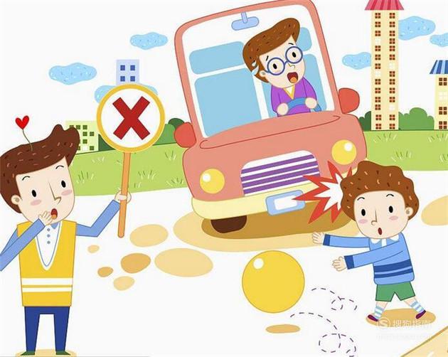 家长怎样教小孩子过马路? 这几步你要了解