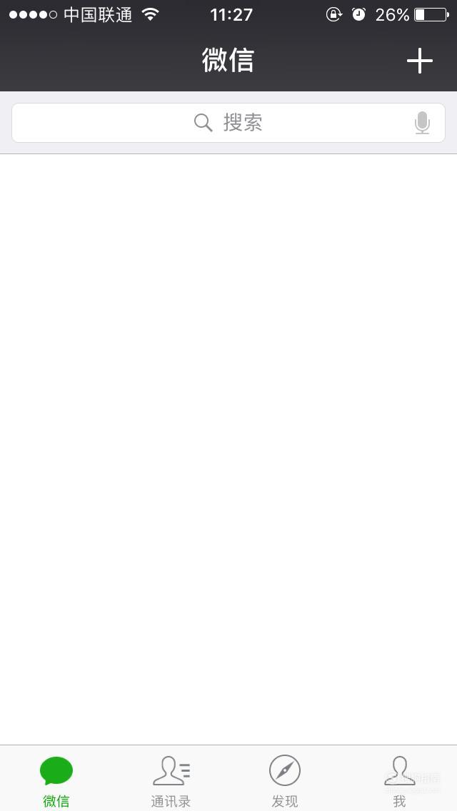 微信朋友圈功能停用