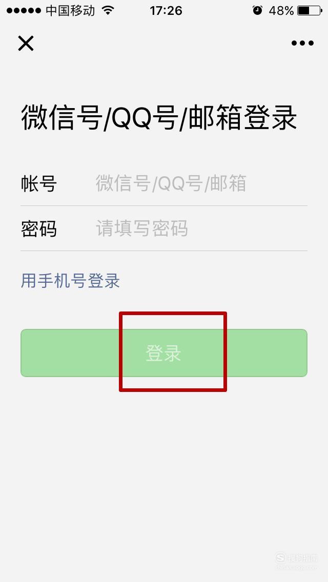 新QQ号如何登陆微信 值