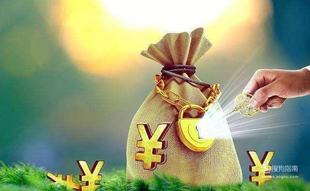 现货黄金交易平台正规的收费标准! 来学习吧