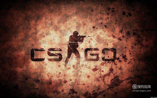csgo如何切换成世界服