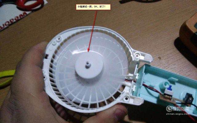 如何自制一个电动打蛋器