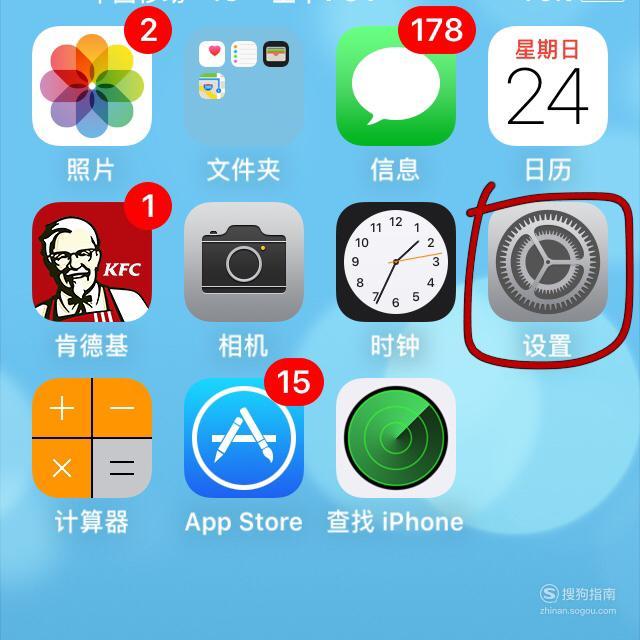 苹果手机怎么看定位经常去哪里 划重点了