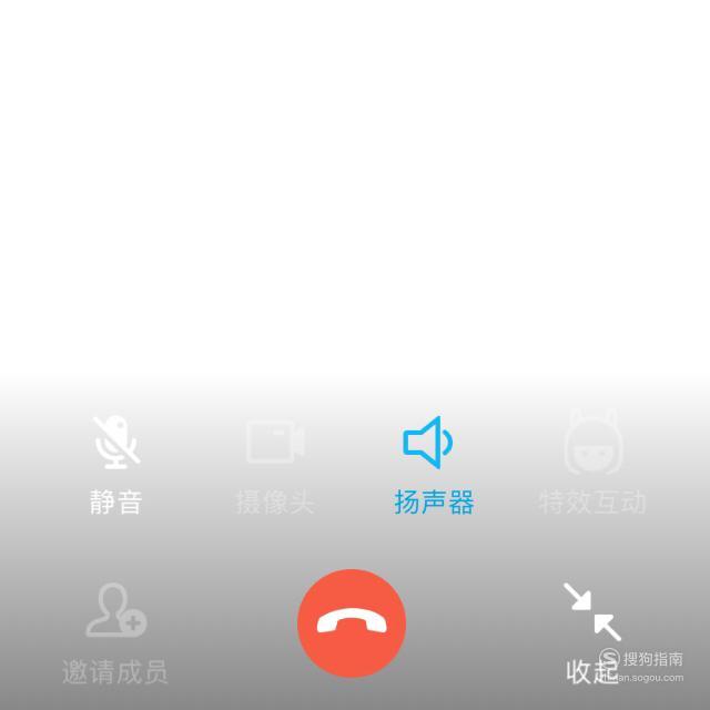 手机QQ不能视频怎么办 值得一看