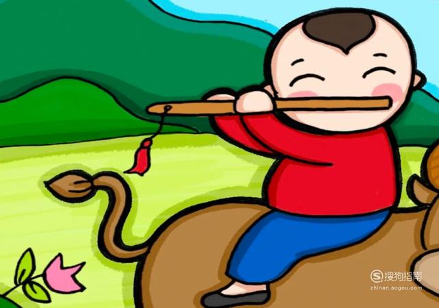 怎么画牧童骑牛