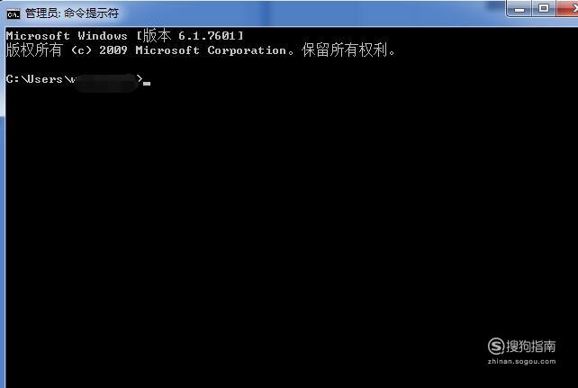win10系统桌面跟浏览器页面变黑白的解决办法