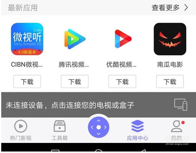 如何在手机上给电视安装app,操作方法
