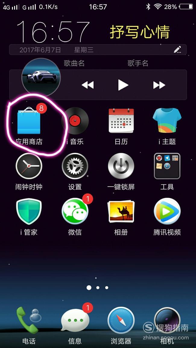 安卓手机免root屏幕录制(录屏大师),具体内容