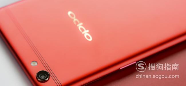 OPPO R9系列手机怎么获取ROOT权限,又快又好