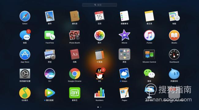 macbook如何格式化u盘,详细始末