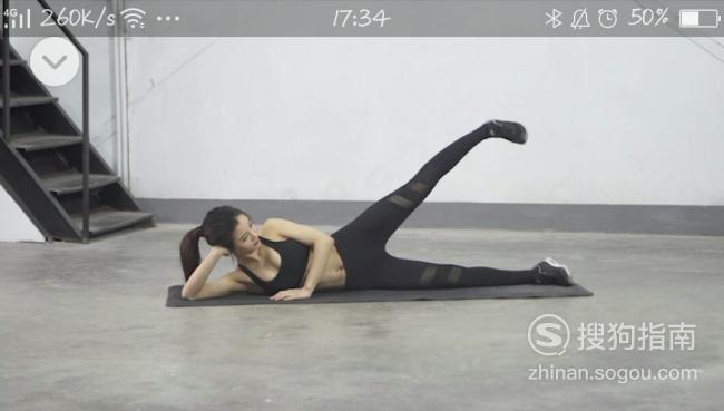 瘦金体字帖丘金生_怎样减有肌肉的小腿_怎样减肌肉_减肌肉腿_如何减肌肉腿
