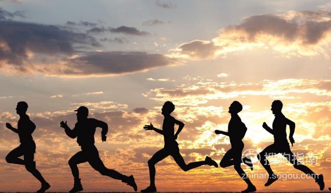 跑步新手如何开始你的跑步训练 这些经验不可多得