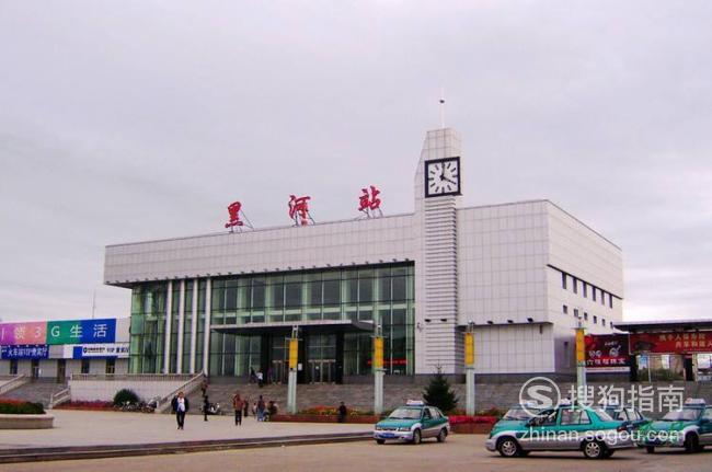 黑龙江省黑河市有哪些